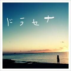 Dracaena -TV Anime Size Ver.- - Otsuka Ai
