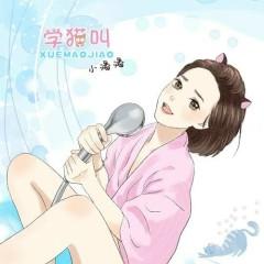 Học Mèo Kêu (Single) - Tiểu Phan Phan, Tiểu Phong Phong