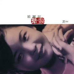 Jin , Ting Teresa Teng 34 Shou - Teresa Tang - Teresa Teng