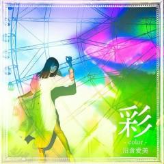 彩 -color-
