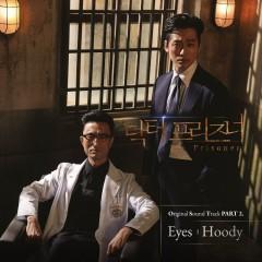 Doctor Prisoner OST Part.2 - Hoody