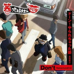 Don't - NakamuraEmi