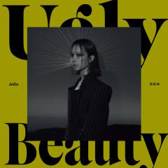 Ugly Beauty - Jolin Tsai