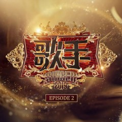 Singer 2019 China (Tập 2) - Various Artists