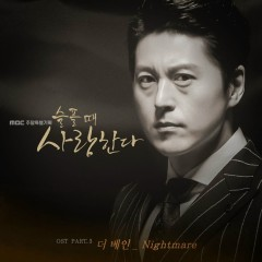 Love in Sadness OST Part.3