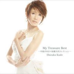 My Treasure Best CD2 - Shizuka Kudo