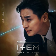 Item OST Part.6