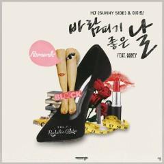 Rocketan Collabo Vol.7 - MJ, Lee Aram