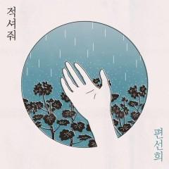 Wet (Single)