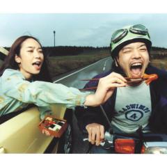 Radwimps 4 -Okazu No Gohan- - Radwimps