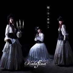 Kagayaku Sorano Shijimaniwa - Kalafina