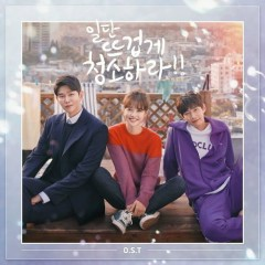 Clean with Passion for Now OST - Various Artists