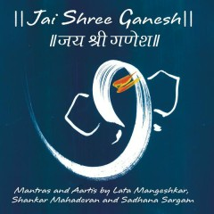 Jai Shree Ganesh - Various Artists