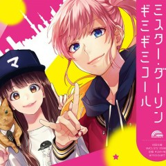 Mr. Darling / Gimme Gimme Call [CHiCO with HoneyWorks meets Shoko Nakagawa Edition] - CHiCO with HoneyWorks