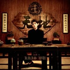 Tian Di (Single)