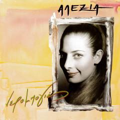 Nerobogies - Alexia