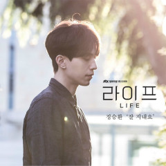 Life OST Part.6 - Jung Seung Hwan