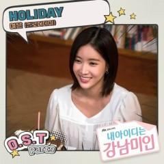 My ID Is Gangnam Beauty OST Part.9 - Yoon Eun
