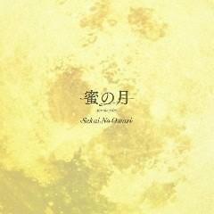 Mitsunotsuki - For the Film
