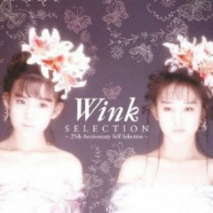 Selection - 25th Anniversary Self Selection - CD2 - Wink