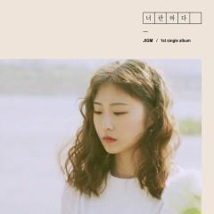 Blue (Single) - JIGM