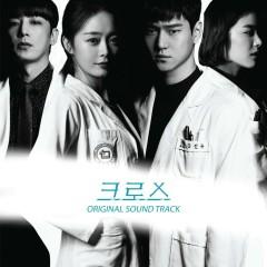 Cross OST
