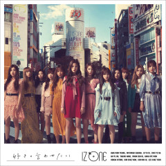 Suki to Iwasetai [Type-B] (Single) - IZ*ONE