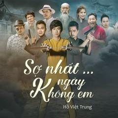 Sợ Nhất... Ngày Không Em (Giải Cứu Tiểu Thư OST) (Single)