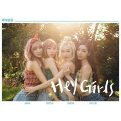 Nog-Yeojwo (Single) - Heygirls