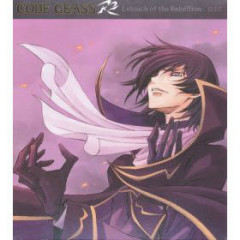 CODE GEASS Lelouch of the Rebellion R2 O.S.T.