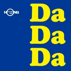 DaDaDa (Single) - Hong Kyung Min