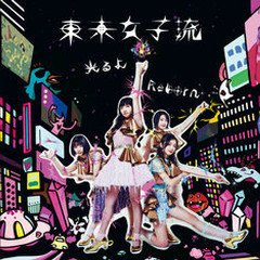 Hikaru yo / Reborn - Tokyo Girls 'Style