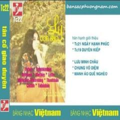 Lý Chim Sáo (Cải Lương) - Various Artists