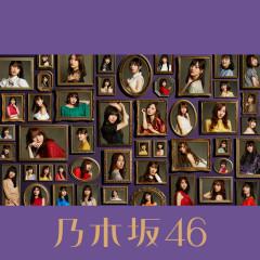 Imaga Omoideni Narumade (Complete Edition)