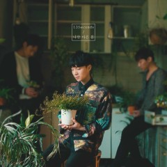 Only Me Painful Spring (Single)