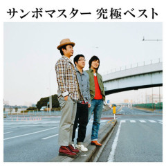 Kyuukyoku Best CD1 - Sambomaster