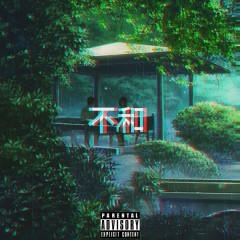 Discord (Single) - T.Savage, JPO