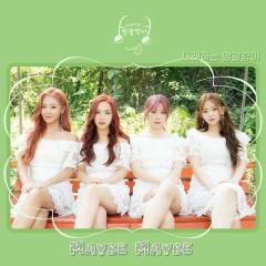 Maybe Maybe (Single) - The Singing Girls