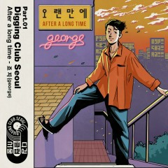 Digging Club Seoul Part.01 (Single) - George
