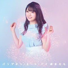 Pumpkin Meat Pie - Momo Asakura