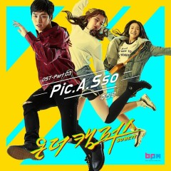 On The Campus OST Part.3 - Joo Jin Woo