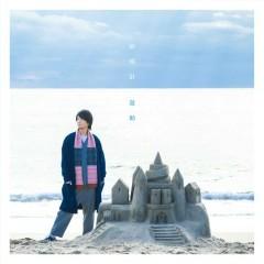 Sunadokei - Yusuke