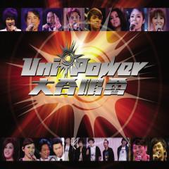 Uni-Power Live 2 CD