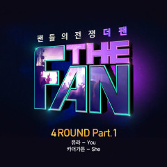 The Fan 4ROUND Part.1