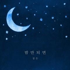 At Night (Single) - Jeongdeun