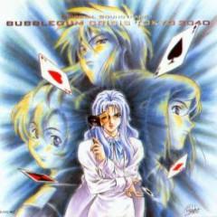 Bubblegum Crisis Tokyo 2040 Original Soundtrack I
