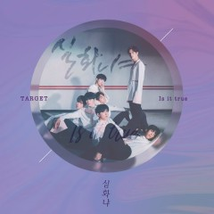 Is It True (Single) - Target