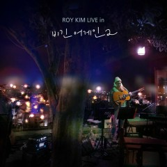 Roy Kim Live in Begin Again 2 (EP) - Roy Kim