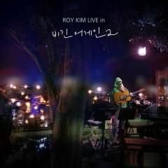 Roy Kim Live in Begin Again 2 (EP)