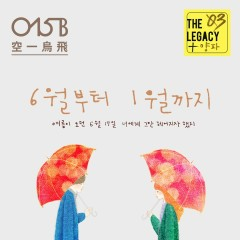 The Legacy 03 (Single) - 015B, YangPa